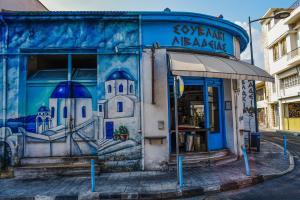 Vegetarian Restaurants in Athens, Greece